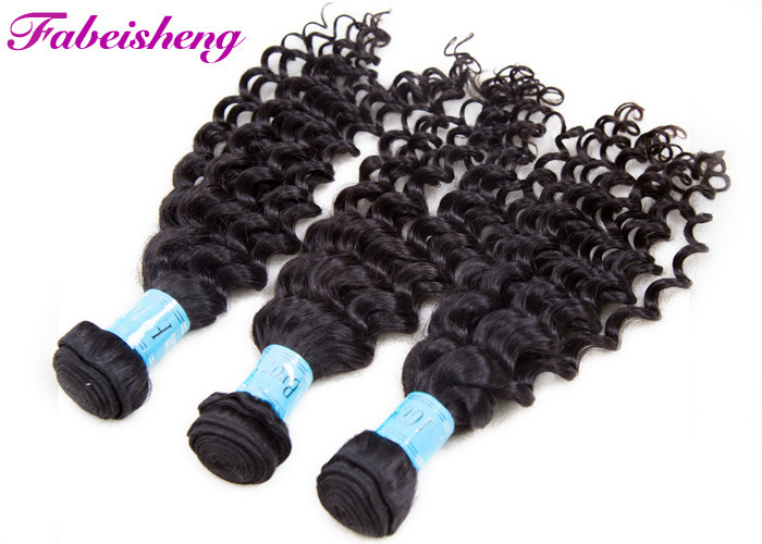100 Brazilian Human Curly Hair Weave Extensions Full Cuticle Thick