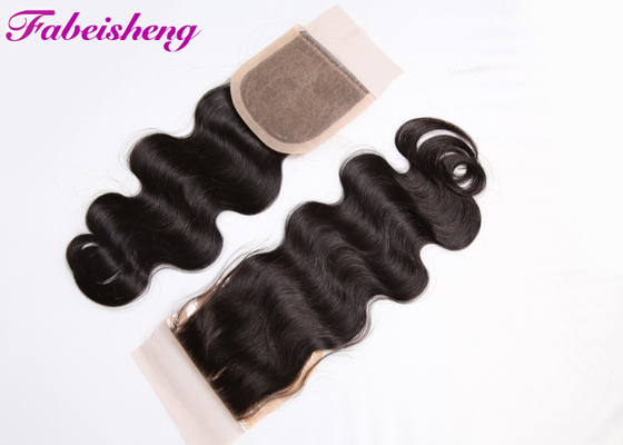 Unprocessed Virgin Brazilian Wavy Hair Silk Base Closure With Baby Hair