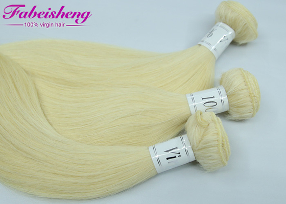 China Double Drawn 100% Human Hair Brazilian Straight Bundles European No Chemical factory
