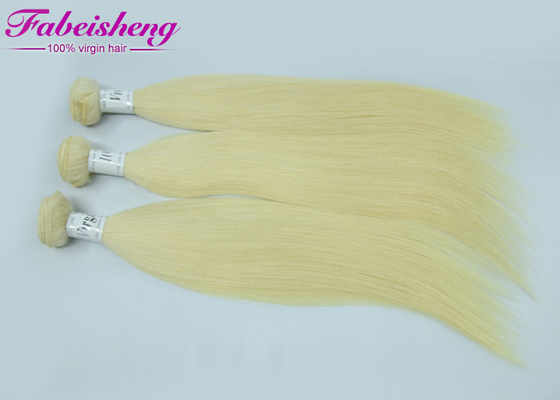 China 10A Brazilian Hair Weave Colored Real Hair Extensions No Tangling & Shedding factory