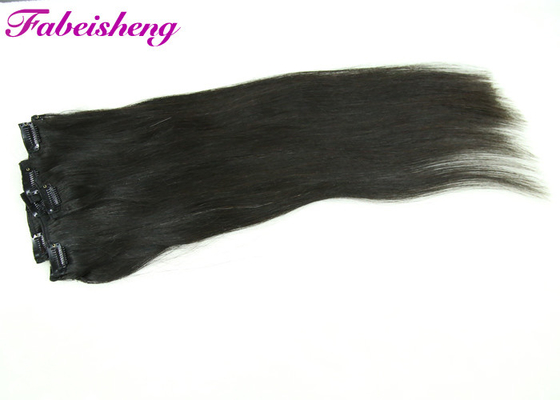 12 Inch Clip In Human Hair Extensions Soft And Smooth Natural Color Chemical Free