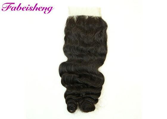 "Smooth Loose Curly 4x4 Lace Closure  8""-20"" Full Cuticles Attached"