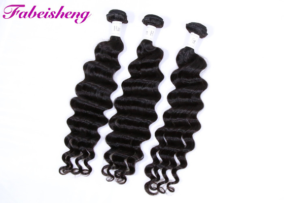 China Loose Wave Peruvian Human Hair Extensions Double Drawn 7a  8a  9a factory