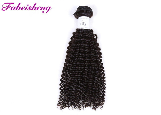 China 12A Human Virgin Double Drawn Hair Extensions /  Deep Curly Hair Bundles factory