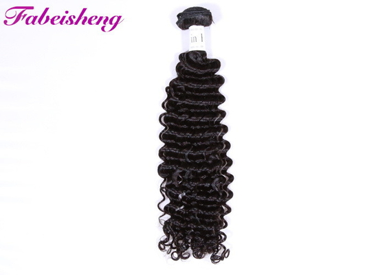 Black Curly Human Hair Bundles / Virgin Cuticle Hair Weave Deep Wave