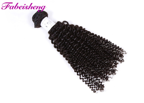 "China Thick Bottom Virgin Brazilian Hair Bundles No Shedding 10""-30"" With Cuticle Intact factory"
