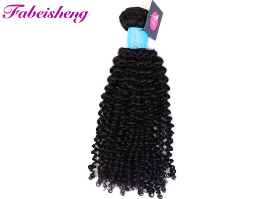 Natural Black 32 Inch Unprocessed Brazilian Curly Human Hair
