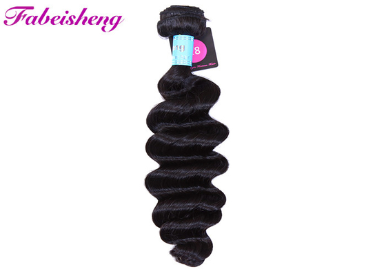 Malaysian Loose Wave Glossy 100% Virgin Human Hair