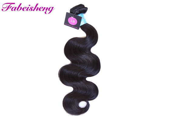 36 Inch Cambodian Human Hair Extension For Black Women